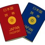 【VISA取得】 配偶者 – ノンイミグラント O