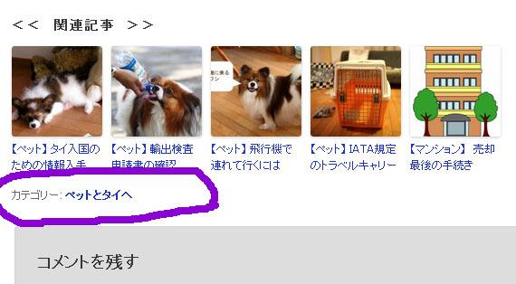 written_permalink_Japanese